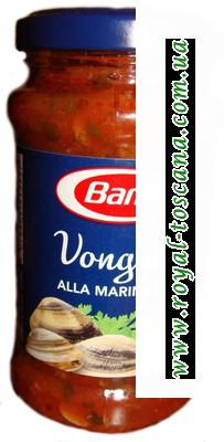 Соус с молюсками Vongole alla Marinara Barilla