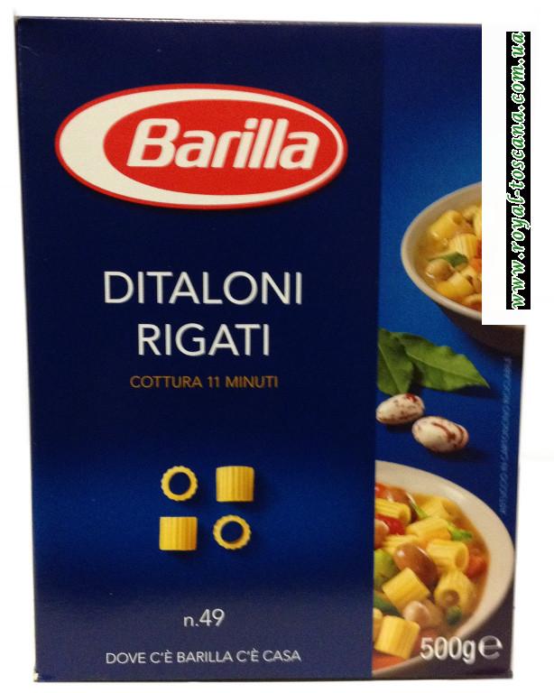 Макароны Barilla Ditaloni rigati n.49