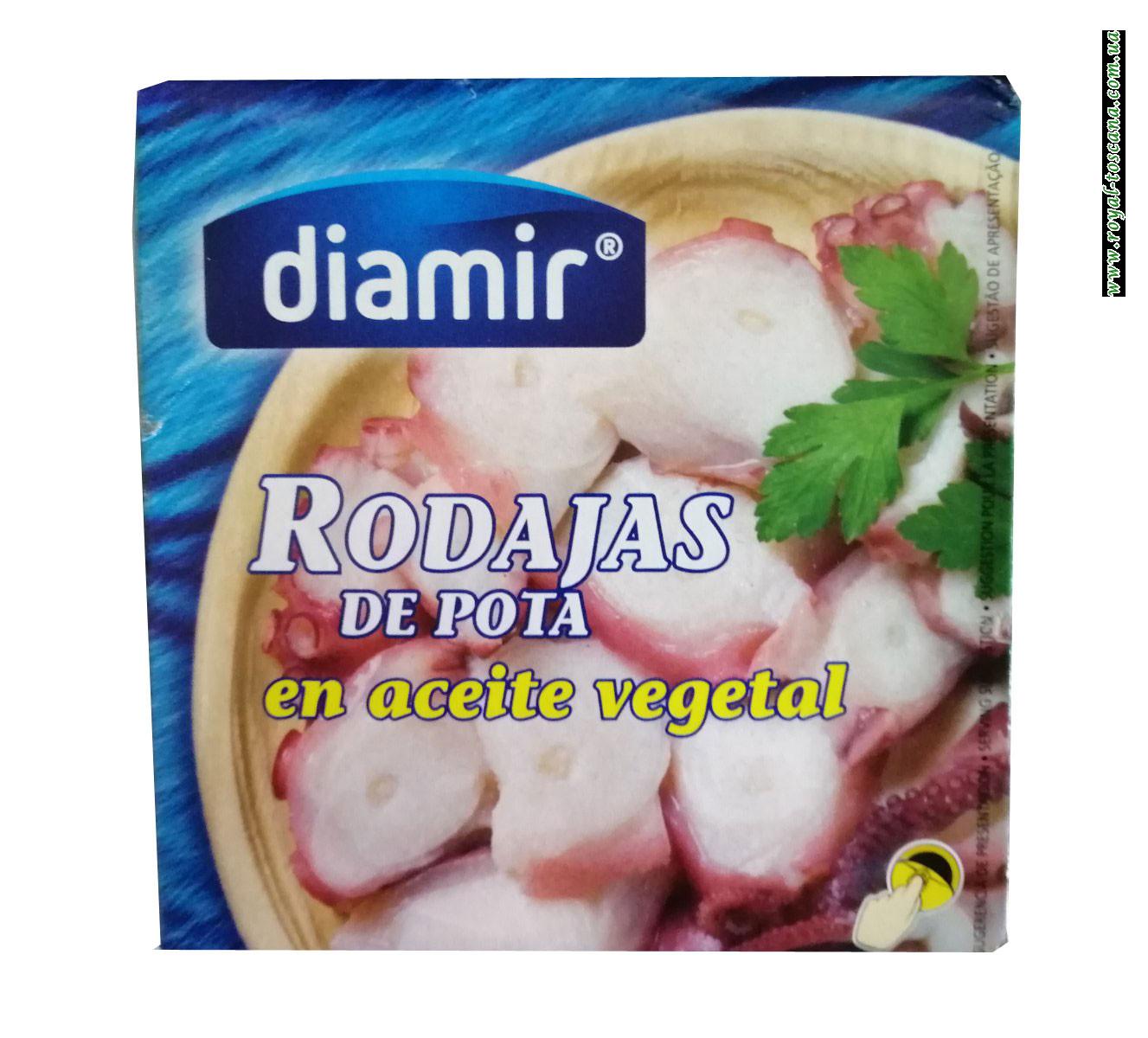 Осьминог в подсолнечном масле Diamir Rodajas De Pota, 266 г.