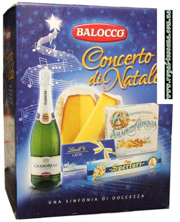 """Подарочный набор """"Balocco"""" Concerto di Natale"""