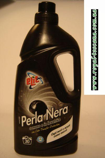 """Порошок для чёрных вещей """"Perla Nera"""""""