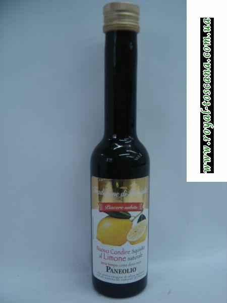 Оливковое масло с добавкой лимона Paneolio