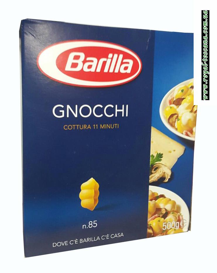 Макароны Barilla Gnocchi n.85