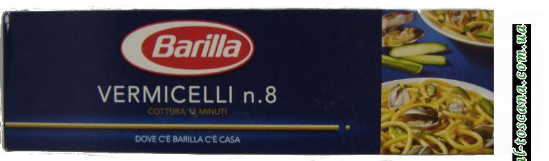 Макароны Barilla Vermicelli n. 8