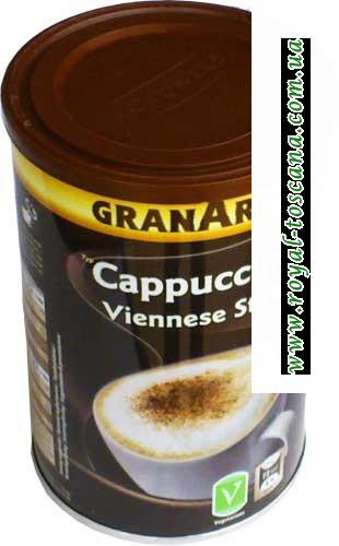 Капучино GranArom Viennese Style