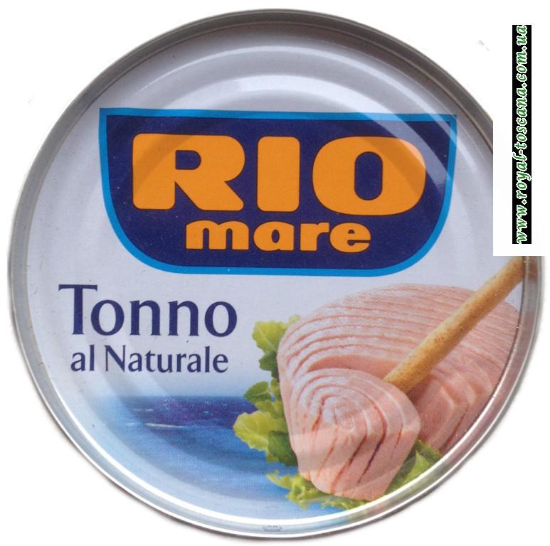 Тунец в собственном соку Rio Mare