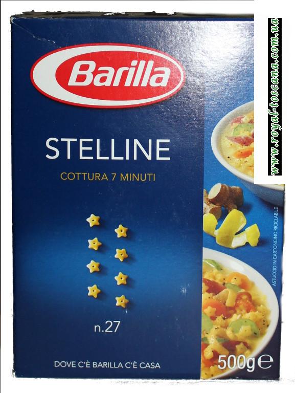 Макароны Barila Stelline n. 27