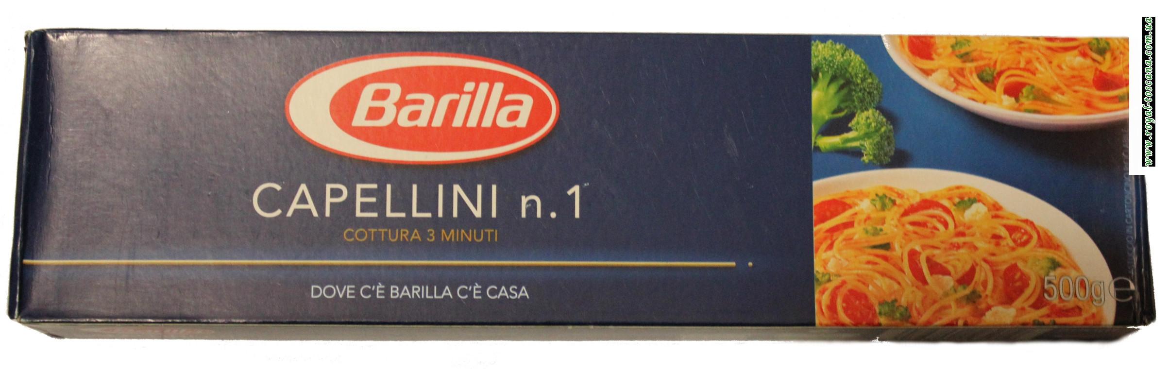 Макароны Barilla Capellini n.1