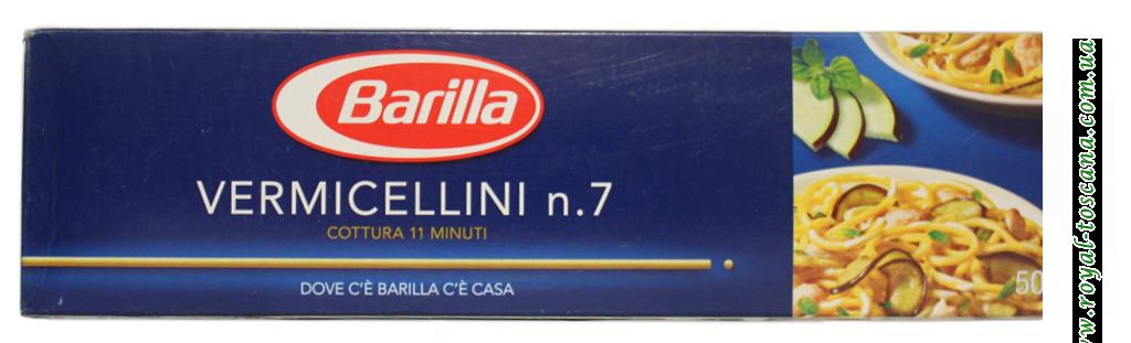 Макароны Barilla Vermicellini n. 7