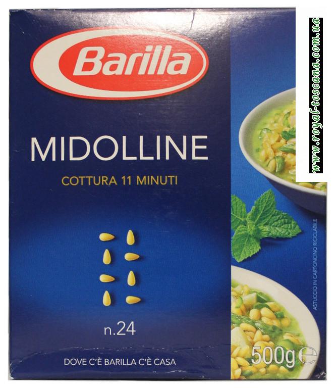 Макароны Barilla Midolline n. 24