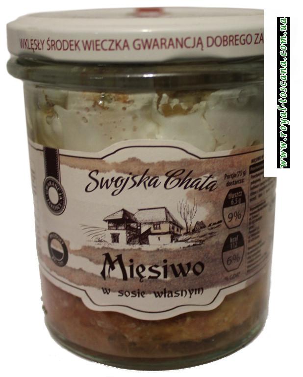 Мясо в соусе Swojska Chata
