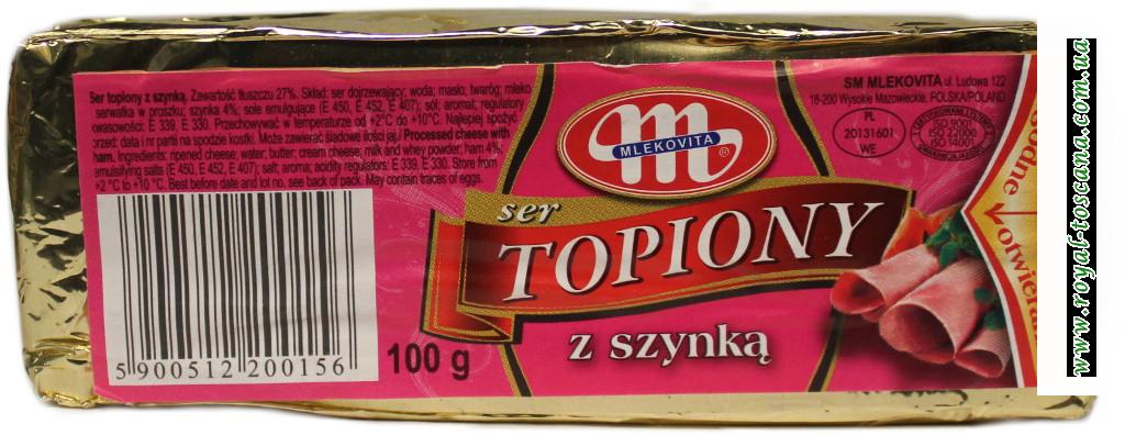 Сыр Mlekovita Ser Topiony z Szynka