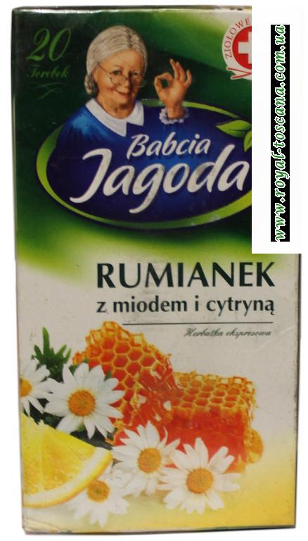 Чай Babcia Jagoda с медом и лимоном