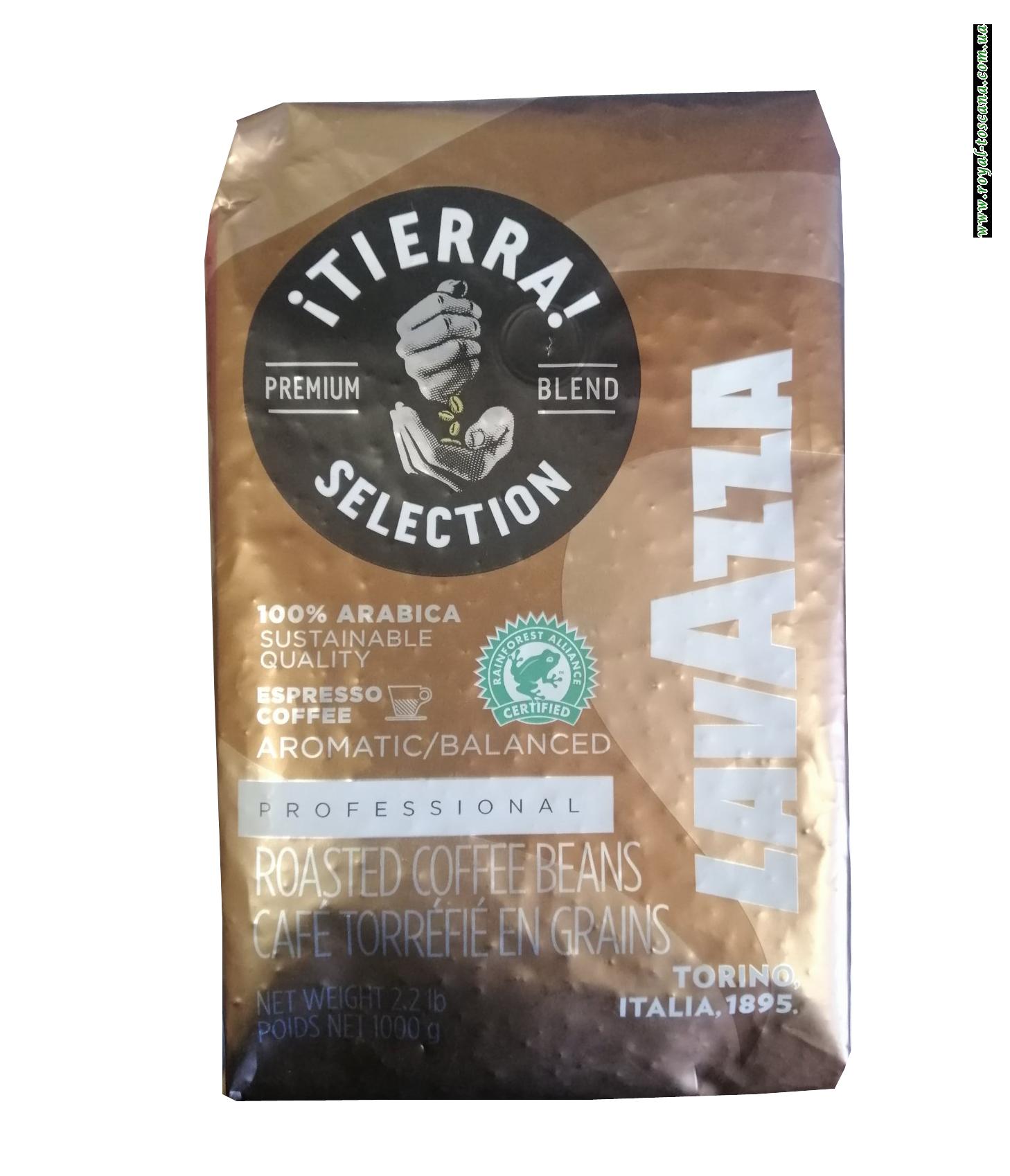 Кофе в зёрнах Lavazza Tierra Selection 1 кг