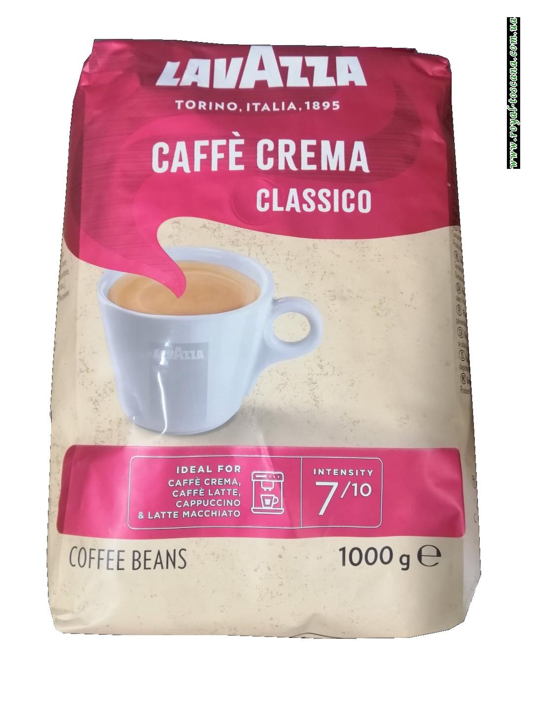Кофе Lavazza Classico Caffe Crema в зернах 1000г