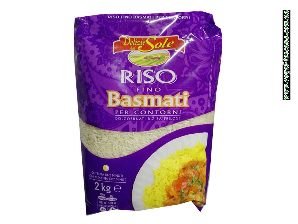 Рис Riso Fino Basmati