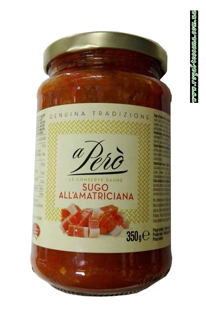 Соус томатный с беконом a Pero Sugo alla Amatriciana