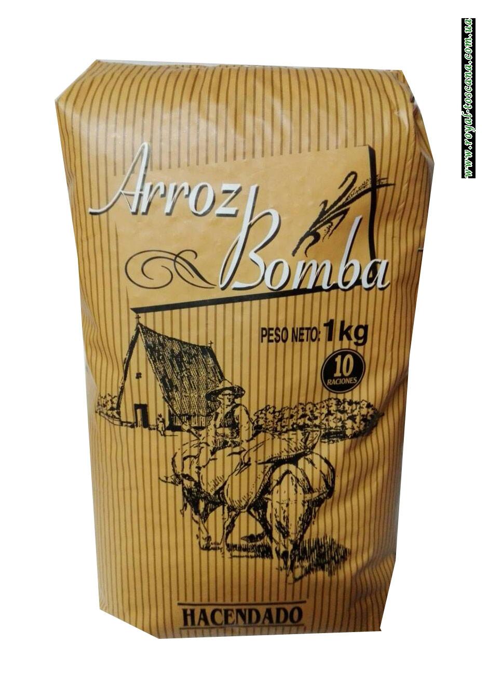 Рис Hasendado Arroz Bomba