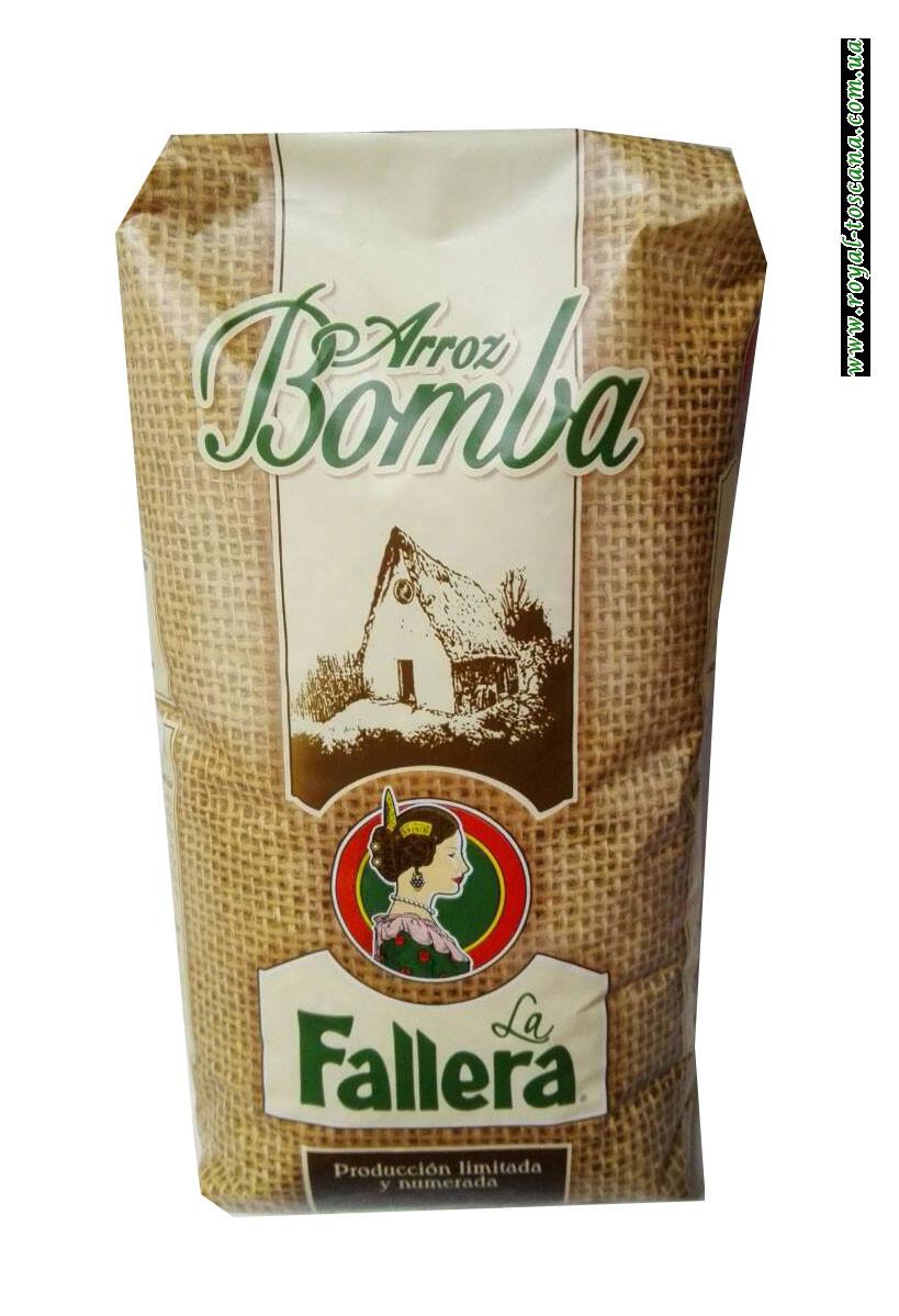Рис Hasendado Arroz Bomba Fallera