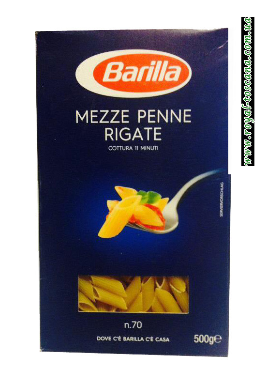 Макароны перо Barilla Mezze Penne Rigate n.70