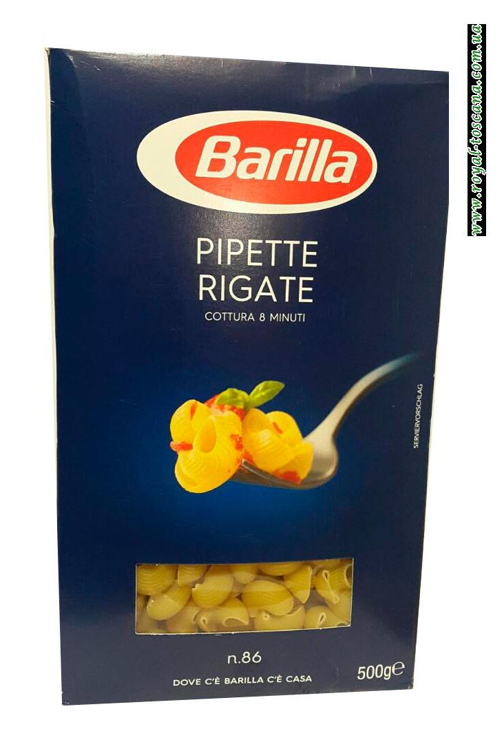 Макароны barilla Pipette Rigate
