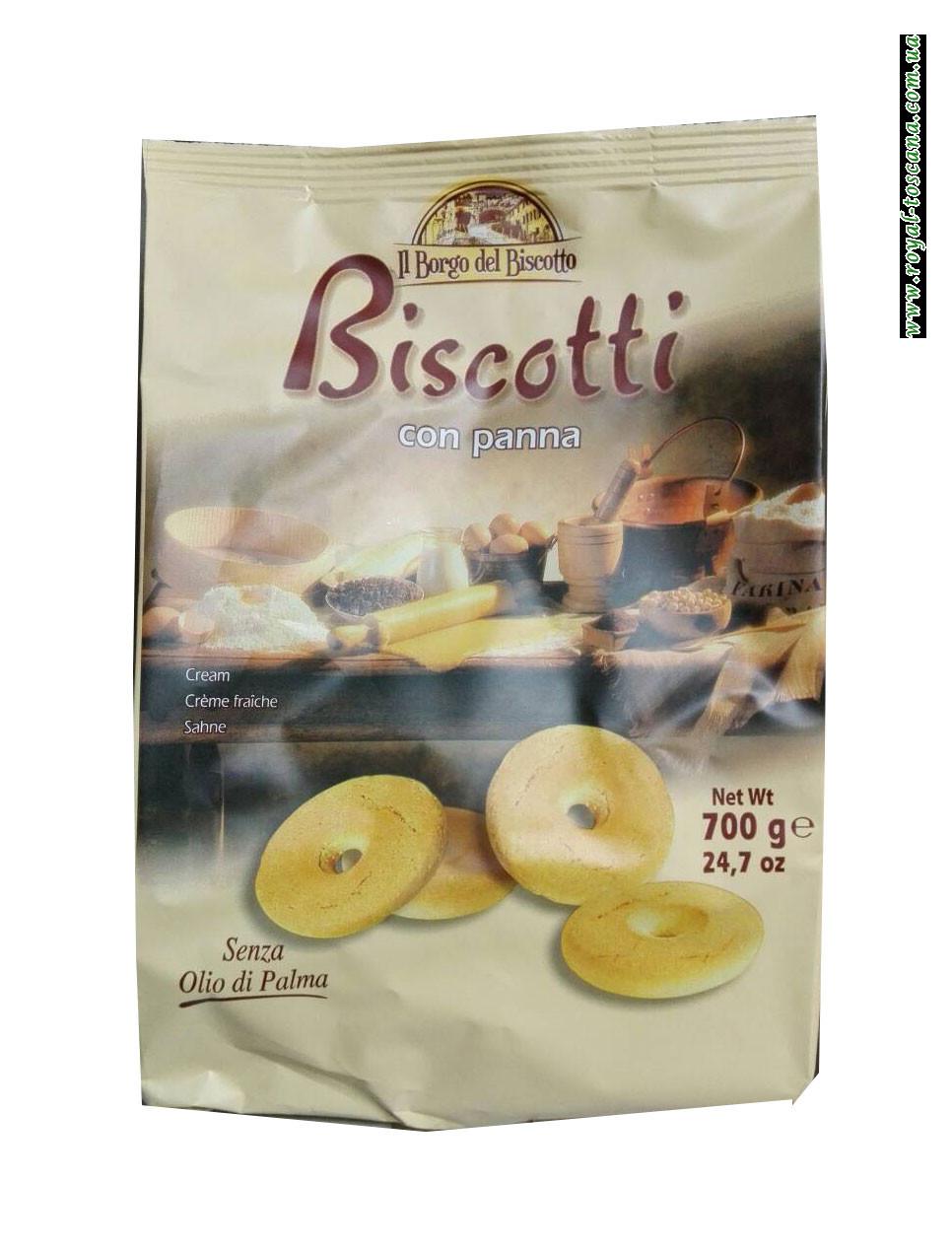 Печенье Biscotti con Panna