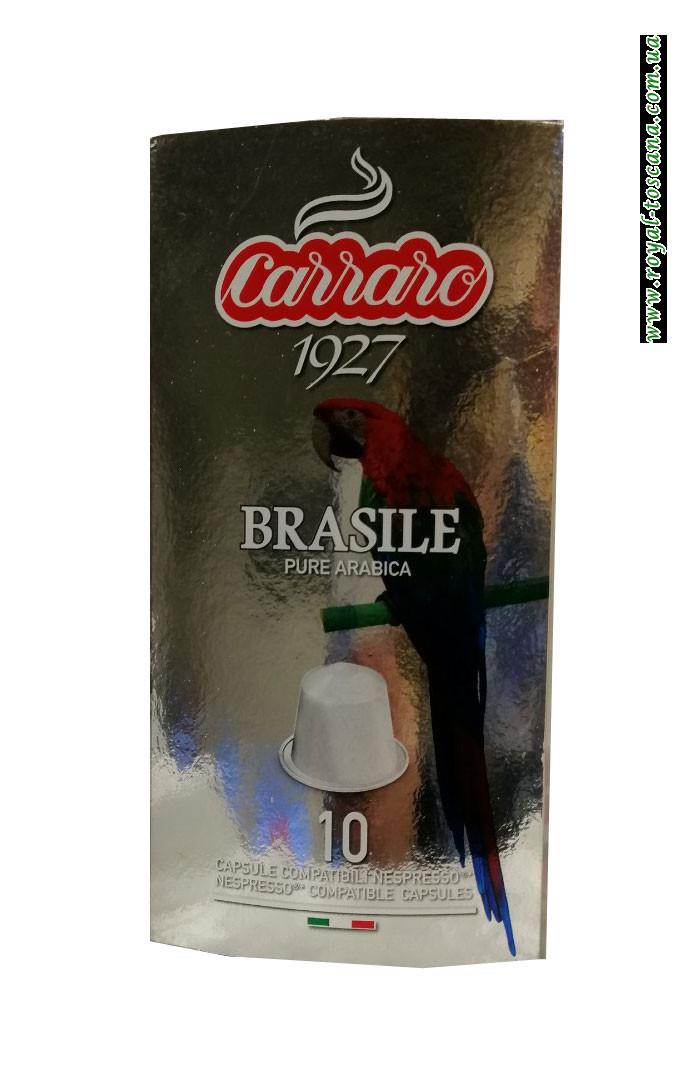 Кофе в капсулах Carraro 1927 Brasile