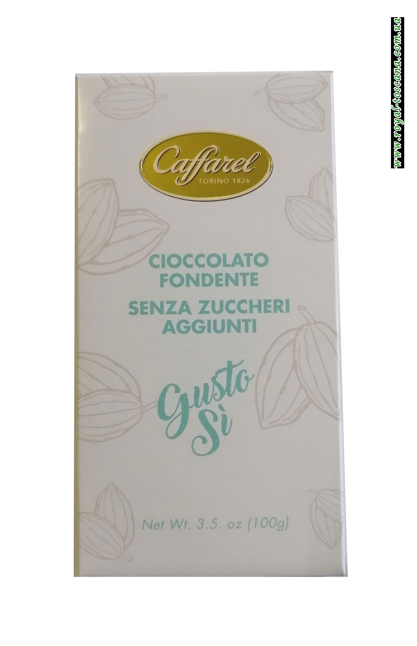Шоколад черный Caffarel Cioccolato Fondente Senza Zuccheri Aggiunti Gusto Si
