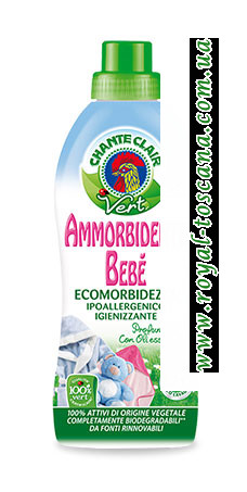 Смягчитель для детских вещей ChanteClair Ammorbidente Vert Concentrato Ecomorbidezza Bebe, 31 стирка