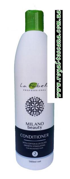 Кондиционер укрепляющий активатор роста La Fabelo Milano Beauty
