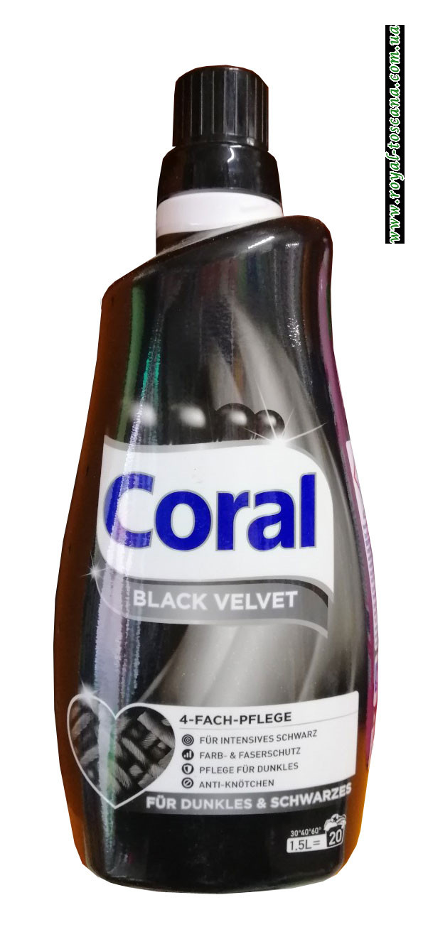 Гель для стирки черных тканей Coral Black Velvet
