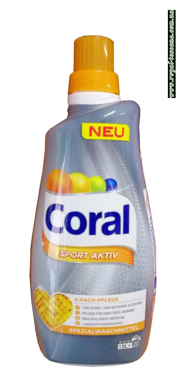 Гель для стирки спортивного и мембранного белья Coral Sport Aktiv