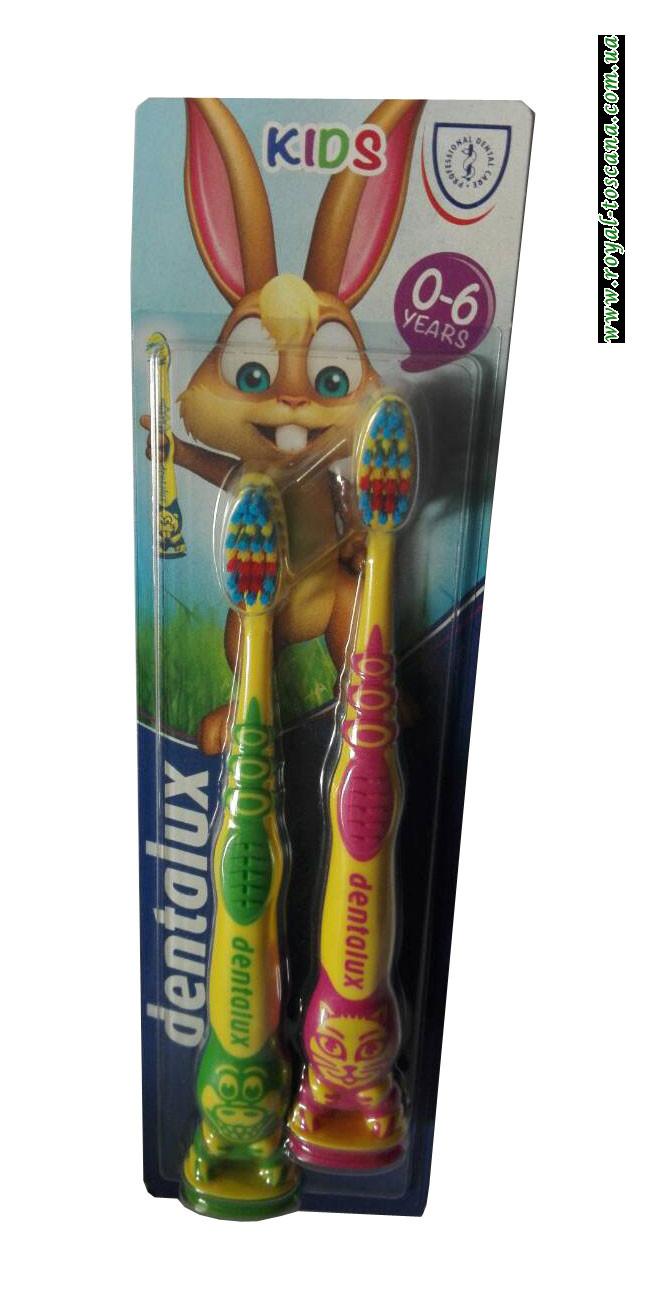 Детская зубная щетка Dentalux