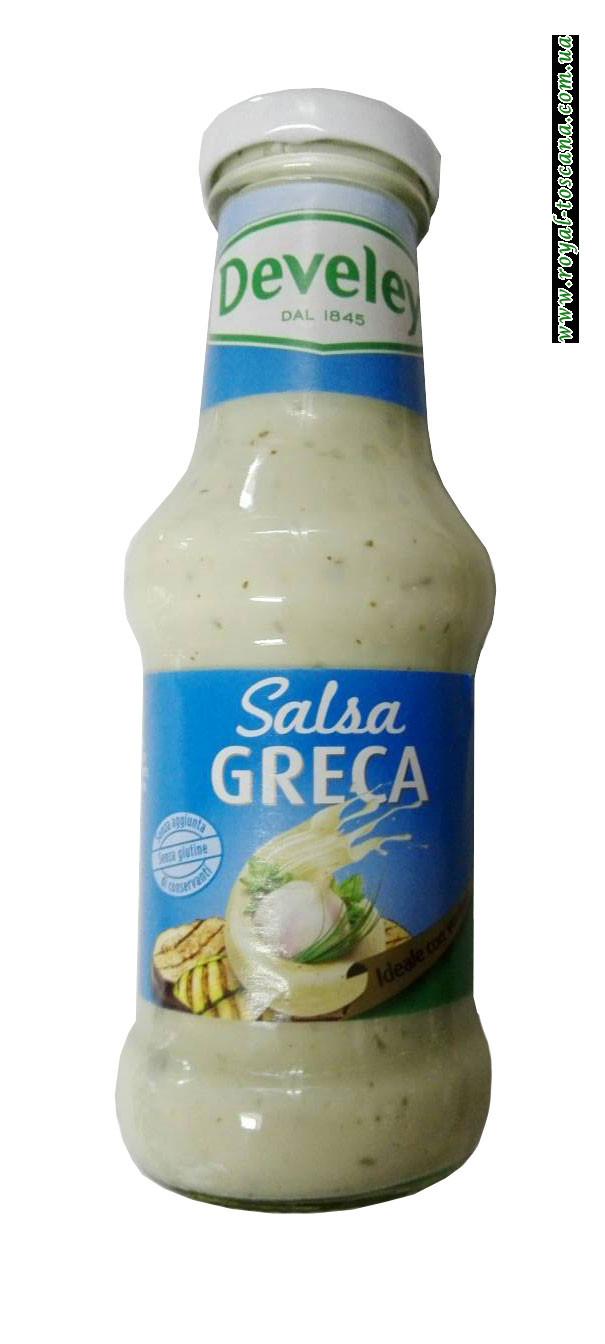 Соус грецкий Develey Salsa Greca