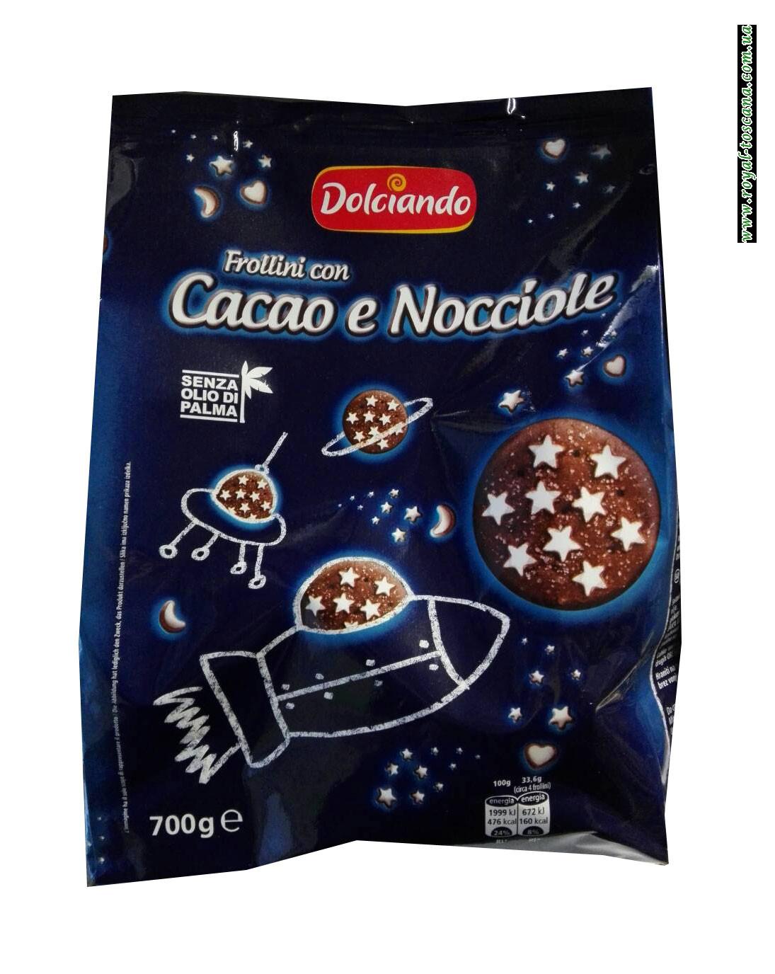 Печенье Dolciando Frollini con Cacao e Nocciole
