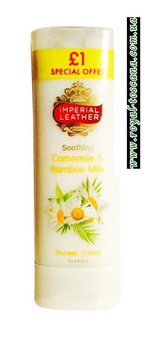Гель для душа с ромашкой и молочком бамбука Imperial Leather Soothing Camomile & Bamboo Milk