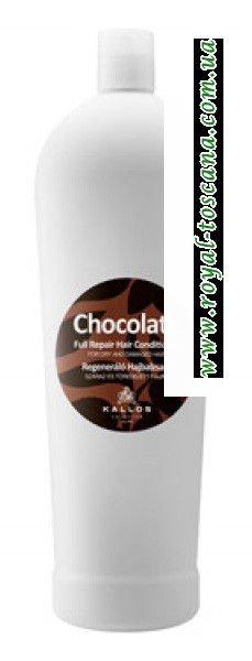Кондиционер Kallos Сonditioner Chocolate