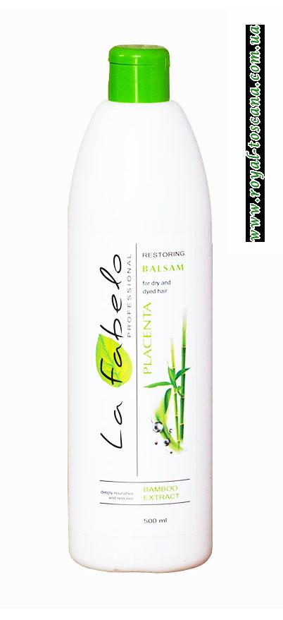 Бальзам для сухих и окрашенных волос с экстрактом бамбука и пшеничной плацентой La Fabelo Placenta, 500 мл
