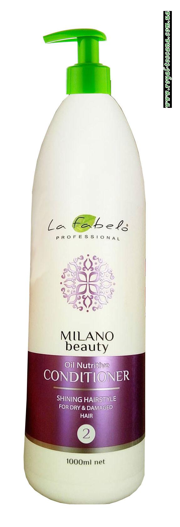 Кондиционер питательный для сухих волос La Fabelo Milano Beauty, 1л