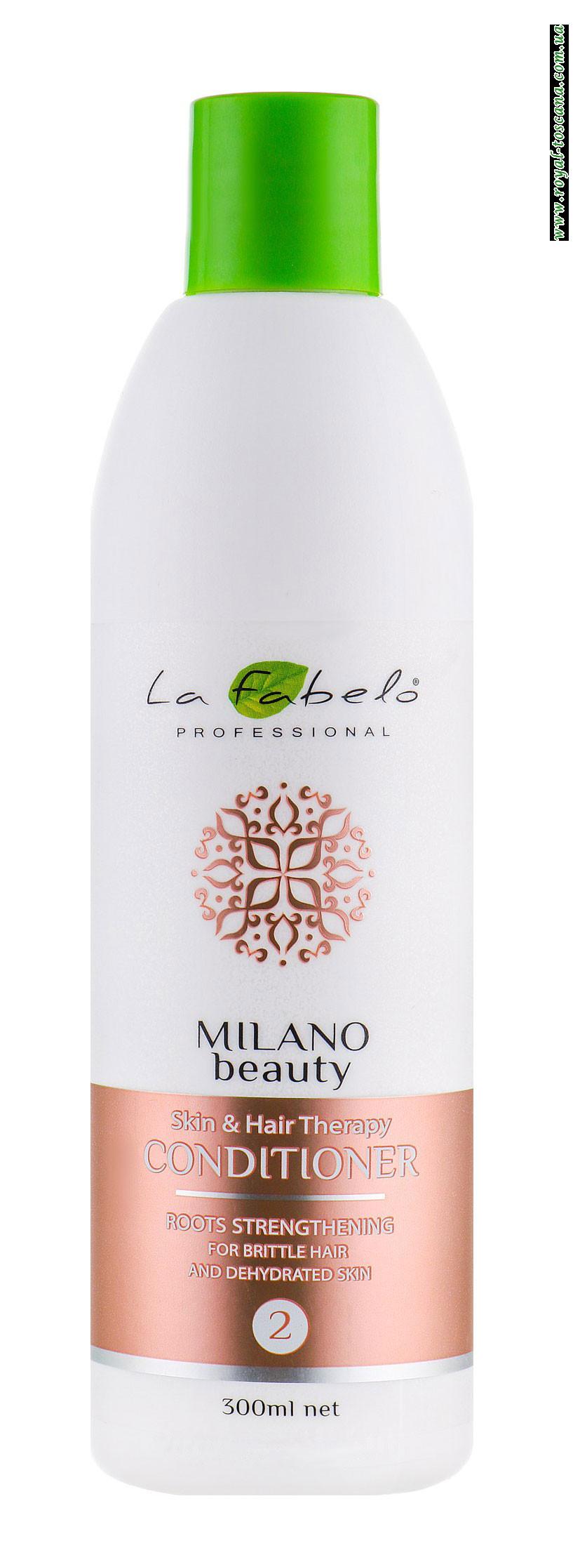 Кондиционер восстанавливающий для тонких волос La Fabelo Milano Beauty