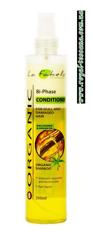 Кондиционер для волос двухфазный с экстрактом бамбука, маслом арганы и макадамии La Fabelo Bio, 250мл