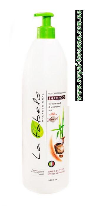 Шампунь реконструирующий с кератином и маслом Ши La Fabelo Professional, 1000 мл
