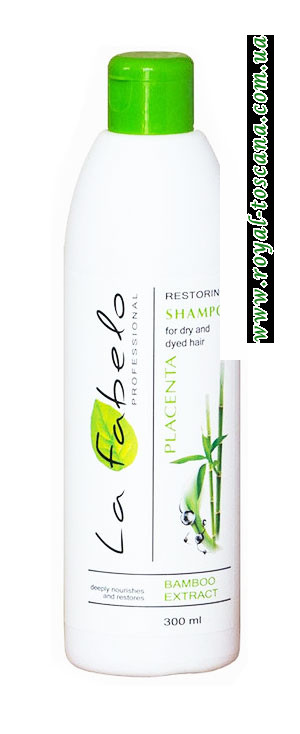 Шампунь для сухих и крашеных волос с экстрактом бамбука и пшеничной плацентой La Fabelo, 300 мл