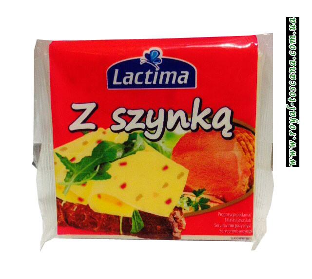 Сыр порционный Lactima z Szynka