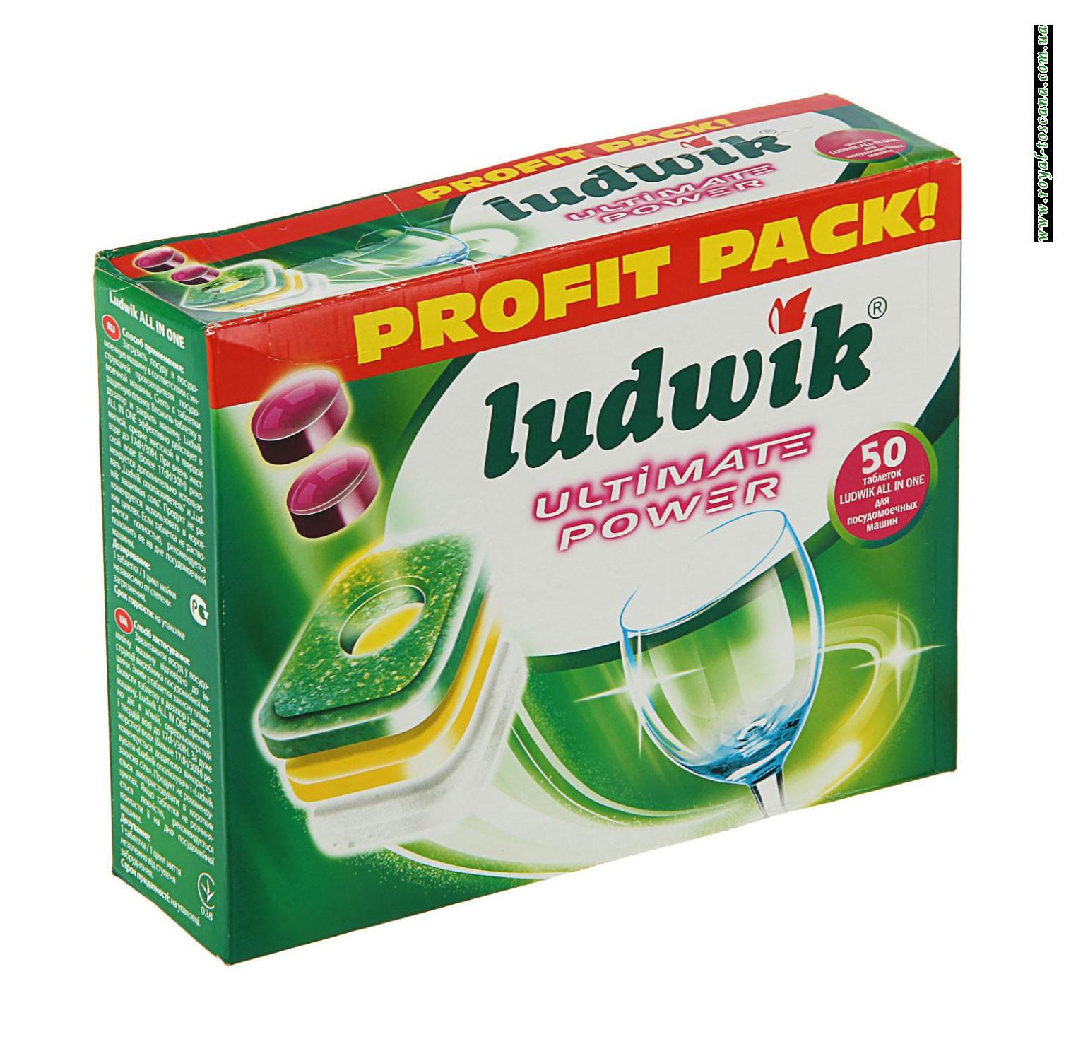 Таблетки для посудомоечных машин Ludwik Ultimate Power All in One, 50 шт