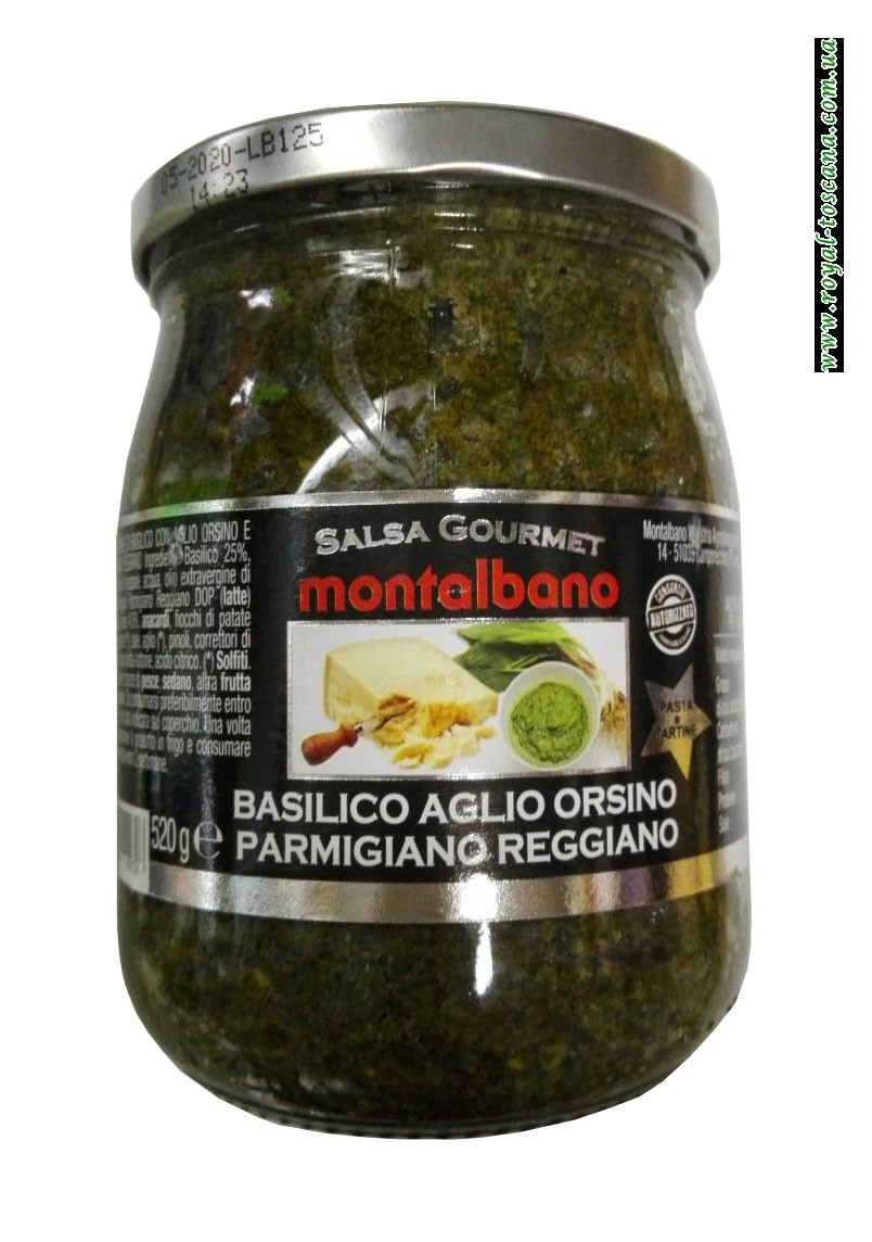 Соус Salsa Gourmet Montalbano Balsamico Aglio OrsinoParmigiano Reggiano