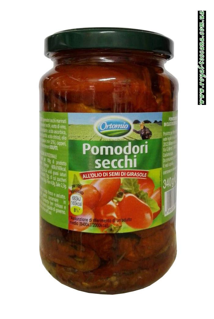 Вяленые помидоры Ortomio Pomodori Secchi