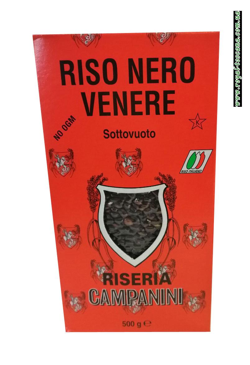 Рис черный Riso Nero Venere