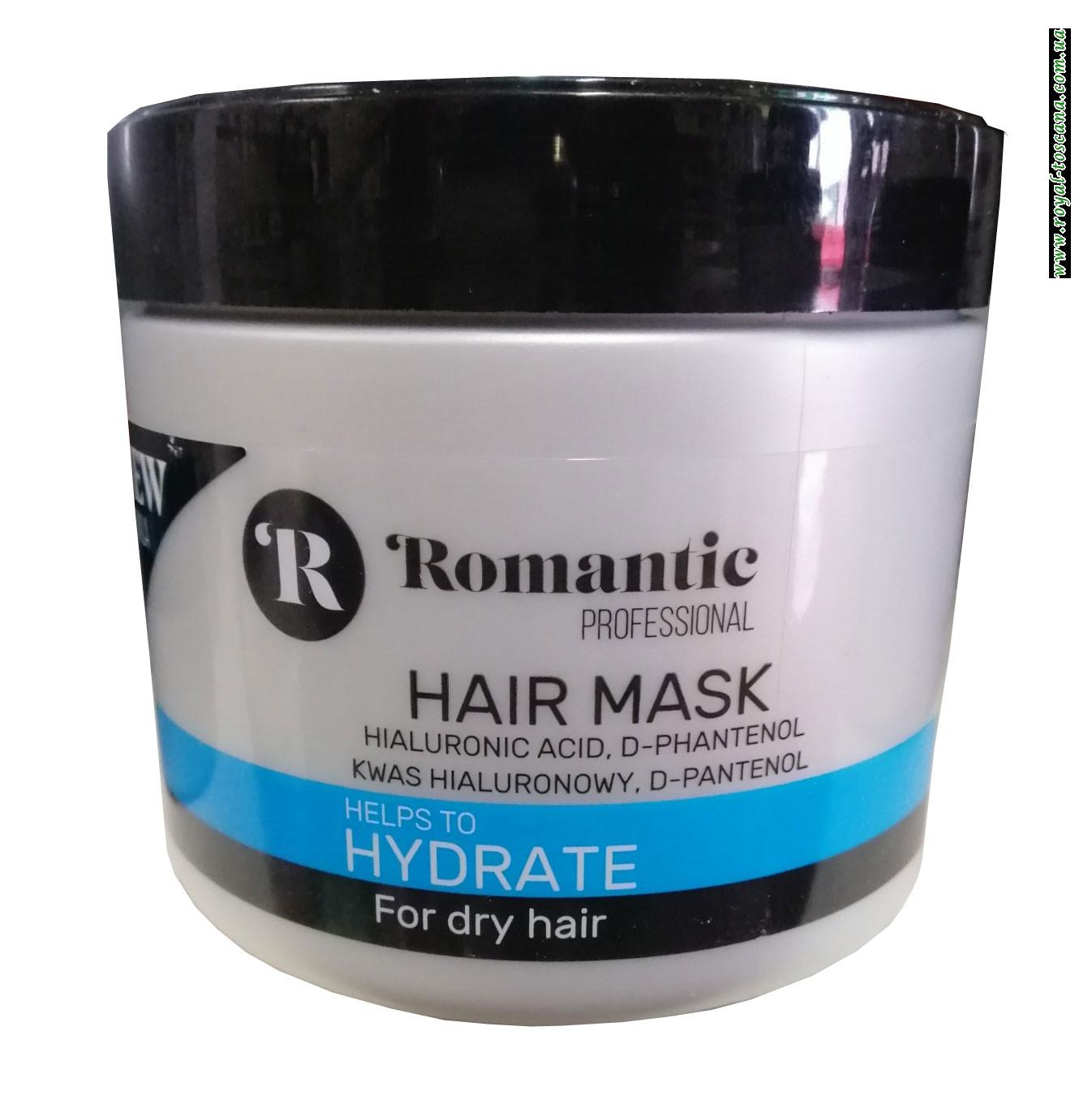 Маска для волос Romantic Professional Hair Mask Hydrate