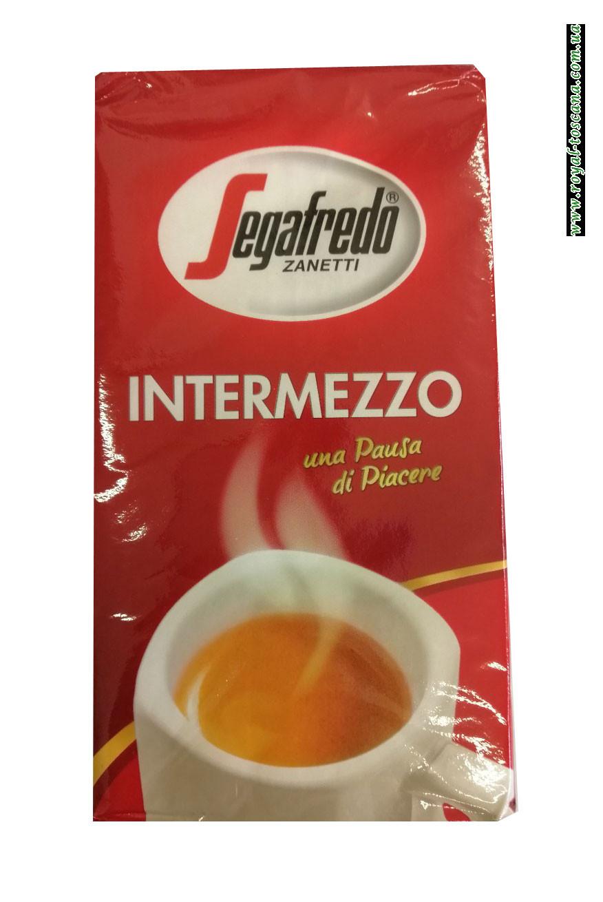Кофе молотый Segafredo Intermezzo
